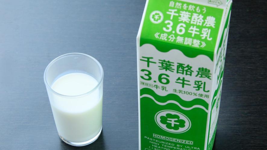 """千葉県産""""牛乳"""""""