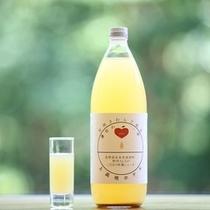 ウェルカムドリンク♪波田町のりんごジュース