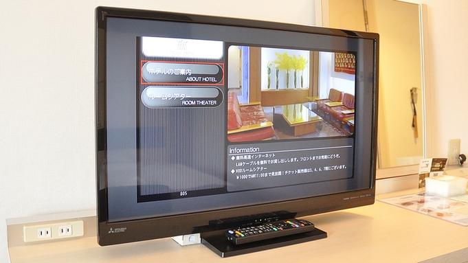 【ポイント5倍】ビジネス応援プラン♪ お得に泊まって賢くポイントゲット!