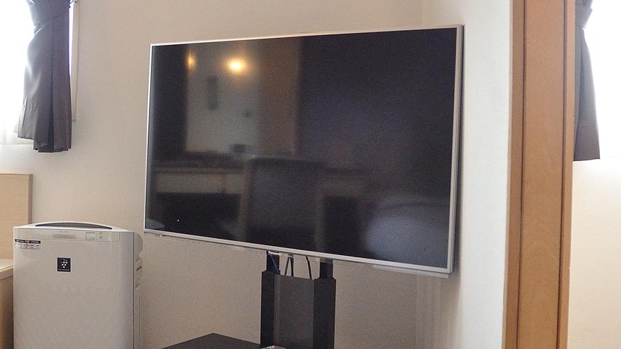 40インチの大型テレビ(ツインデラックスルーム)