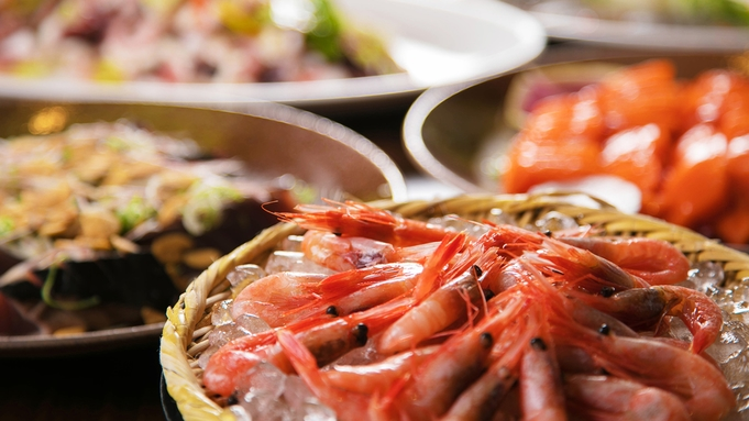 【秋冬旅セール】2食付き★北海道の恵みを味わい尽くす☆リゾートステイ