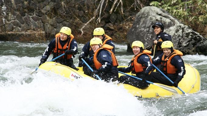【2食つき】<ラフティング体験パック>ニセコの大自然に抱かれて『清流日本一 尻別川』でエンジョイ!