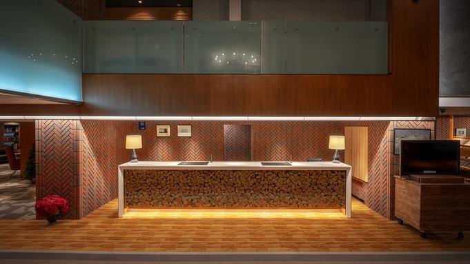 """【ちょいのみ/朝食つき】<ビール・酎ハイ・おつまみ>お部屋で""""プシュッ""""と一杯♪ホテルステイを満喫♪"""
