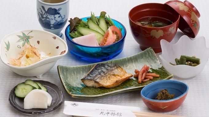 【ビジネス】【1泊2食付】少食の方やビジネスマンにも人気!品数少なめ和食会席