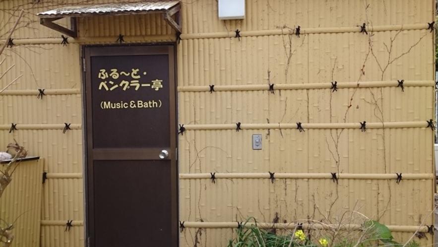 内風呂入口