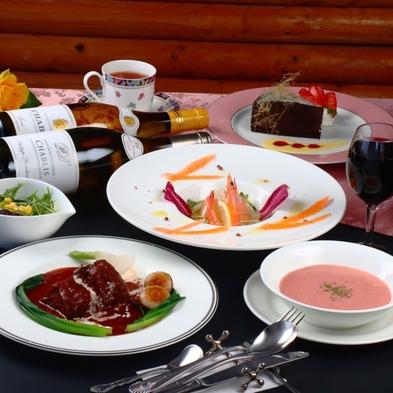 【リーズナブル】メイン料理が選べる♪<魚料理>or<肉料理>どちらか選ぶ〜チョイスプラン