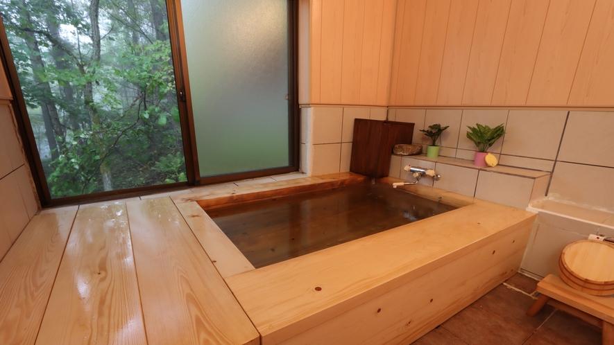 ・【ラジウム温泉の展望風呂】窓を開ければ露天風呂気分!