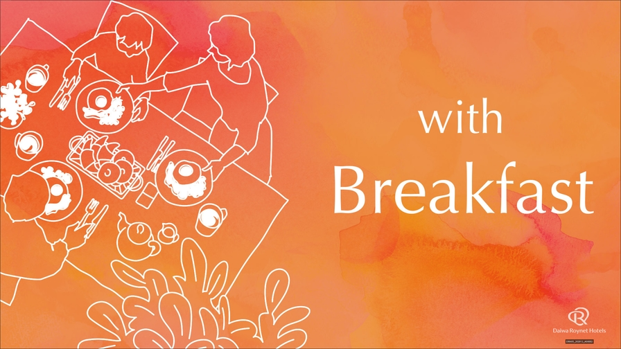 【シンプルステイ】ホテルの朝食で1日の活力を!自由自在に旅をアレンジ♪【朝食付】