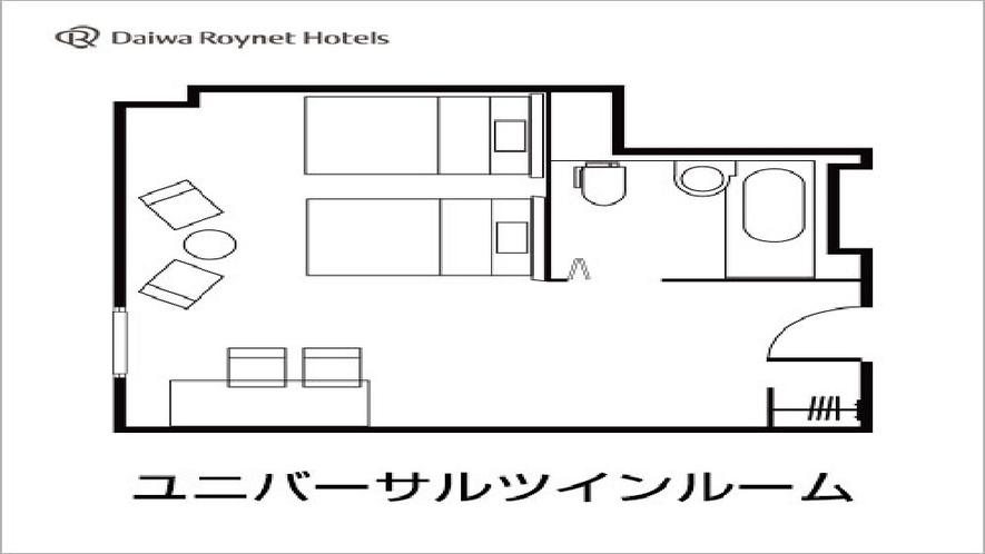 ユニバーサルツインルーム図面 110cm幅ベット・33平米