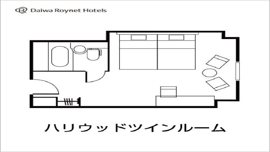 ハリウッドツインルーム図面 110cm幅ベット・27平米