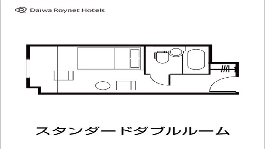スタンダードダブルルーム図面 140cm幅Wベット・18平米