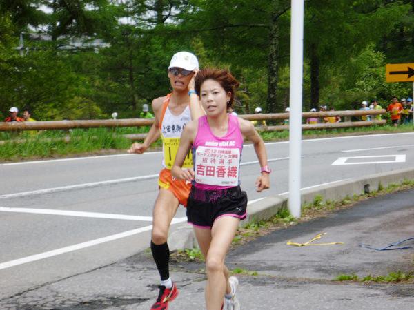 ビーナスマラソン in 白樺高原(吉田香織)
