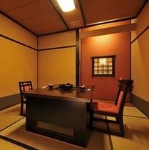 個室食事処【イス・テーブル席】