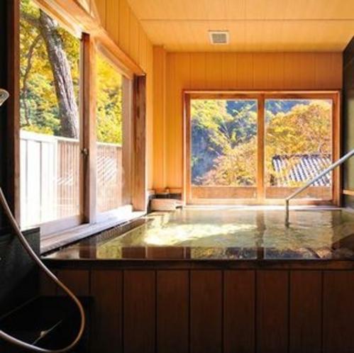 秋の貸切風呂 水芭蕉