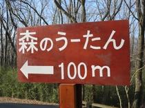 地図案内10