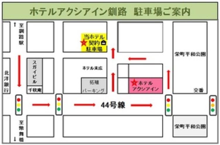 お客様駐車場 地図