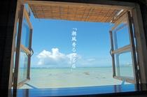 宿から車で約3分浜辺の茶屋