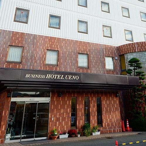 【外観】山口県の中央にある当館は、県内どこへでも車で約1時間ほど。とても便利な立地です♪