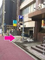 駐車場入り口 2