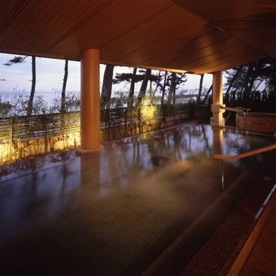 夏休みファミリープラン☆海水浴・温泉・季節の会席料理☆♪姉妹館プール利用OK・海水浴場まで徒歩3分