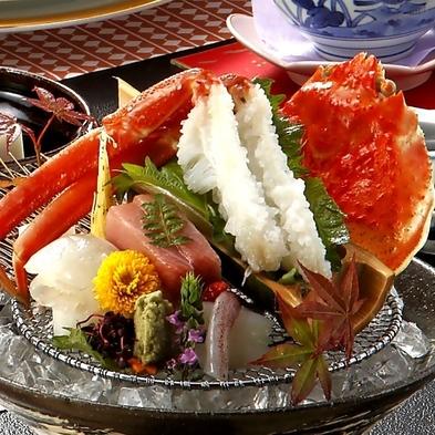 ☆冬の特別かに企画☆ゆで蟹・蟹刺し・蟹鍋で松葉蟹を堪能♪海辺の馳走『蟹 極み膳』