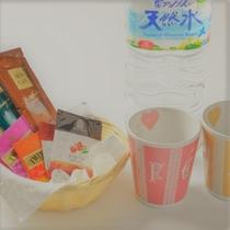 【全室共通・ティーセット】イメージ ドリップ&インスタントコーヒー 紅茶 デカフェなど