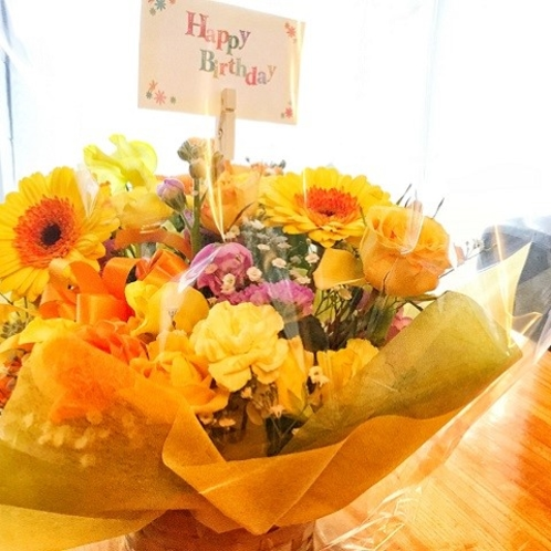 【スタンダードプラン】記念日イメージ『花籠』(有料・ご注文は3日前まで)