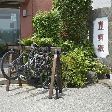 【サイクリスト歓迎】 1泊朝食&貸切風呂1回ご利用付・房総でサイクリングを満喫≪無料Wi−fi≫
