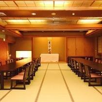 ◆宴会場・和テーブル※イメージ