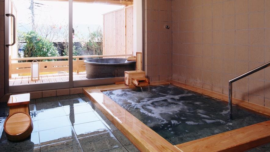 貸切風呂【潮騒】(2021)