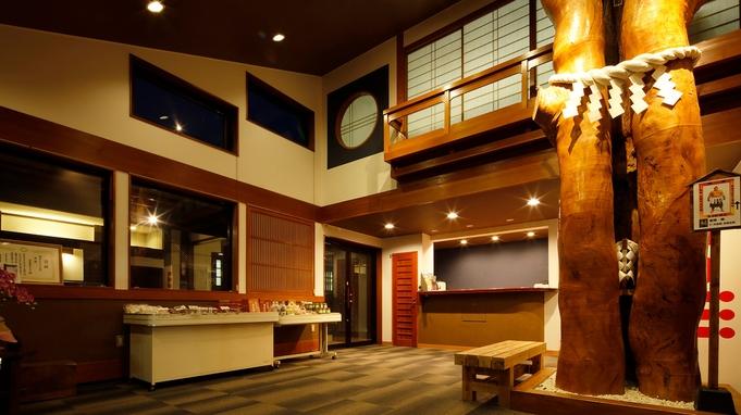 【お食事グレードアップ】里山懐石+牛サーロインステーキ◆いつもより贅沢に♪特別な日にもおすすめ