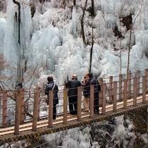 尾の内渓谷の氷柱(1月中旬〜2月下旬)当館からお車で約30分