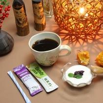 朝食のコーヒー、ソフトドリンクはご自由にどうぞ
