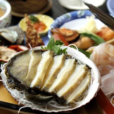 【漁師民宿定番】迷ったらコレ!獲れたて地魚で豪華舟盛☆[1泊2食]