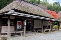 【観光】金峰山峠の茶屋公園