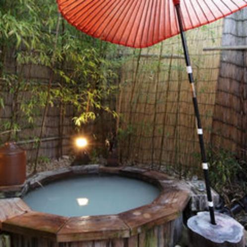貸切露天風呂 なよ竹 -昼-