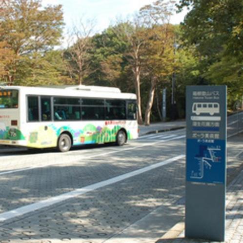 観光施設巡りバス