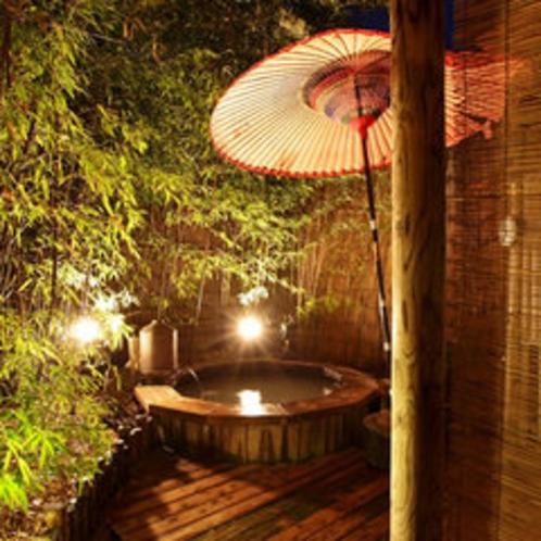 貸切露天風呂 なよ竹 -夜-