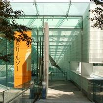 周辺観光 -ポーラ美術館-
