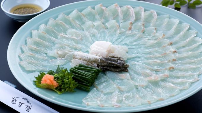 【肉と魚のWメイン】大分の味覚堪能!大分名物ヒラメ&おおいた和牛ステーキの欲張りプラン<1泊2食付>