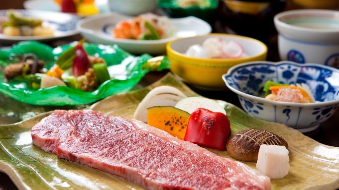 【おおいた和牛ステーキ会席プラン】とろける柔らかさと旨味を堪能<1泊2食付>