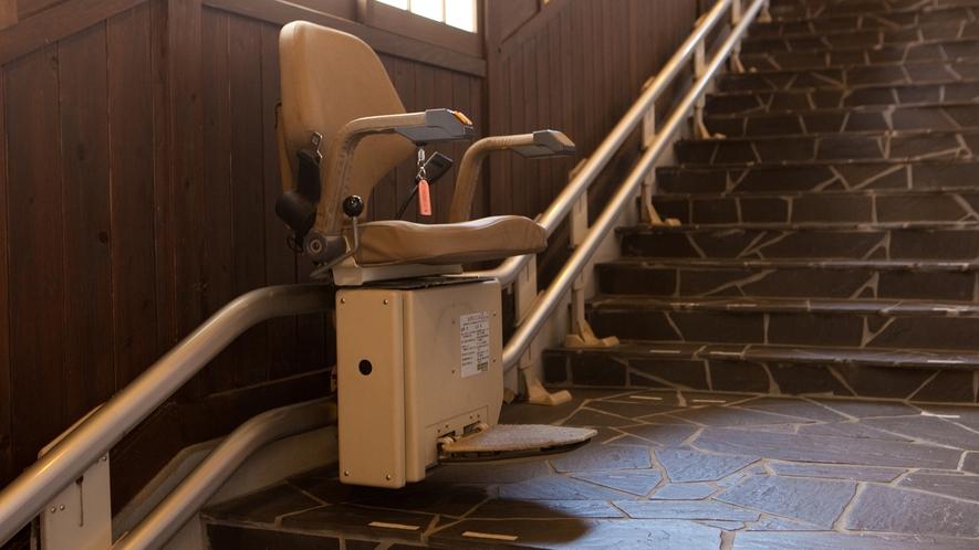 足腰の不自由な方にも安心してご利用いただけますよう、温泉棟への階段には昇降機を設えています。