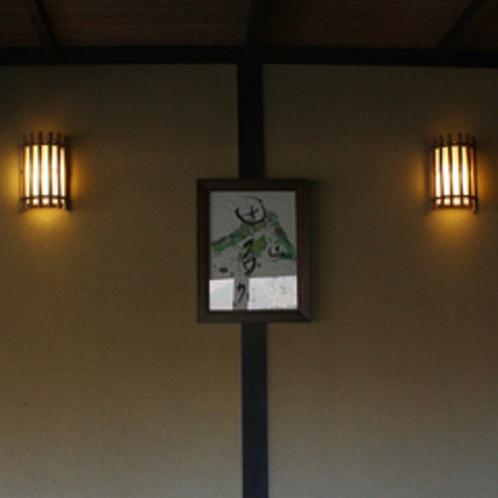 山荘「田名加」