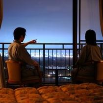 タウンビューの部屋からの夕景<ご夫婦>
