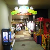 玉次郎・玉姫キッズパークの入口です。