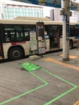 静岡駅北口バス乗り場9番