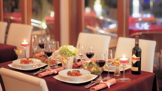 【秋冬旅セール】選べる夕食会場!ホテルレストラン!水と緑に囲まれたダイニング!貴方はどっち?2食付