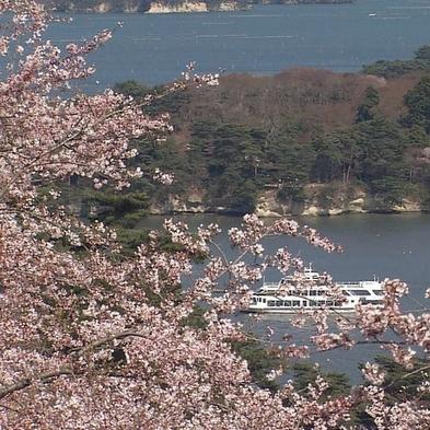 ◆お手軽・旅館の朝食付きプラン◆松島海岸駅徒歩2分!