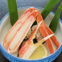 【冬のスタンダード会席】ずわい蟹