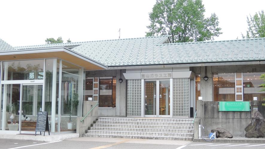 *周辺観光スポット:富山ガラス工房